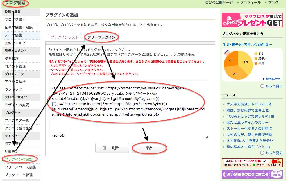スクリーンショット 2013-10-11 6.03.12